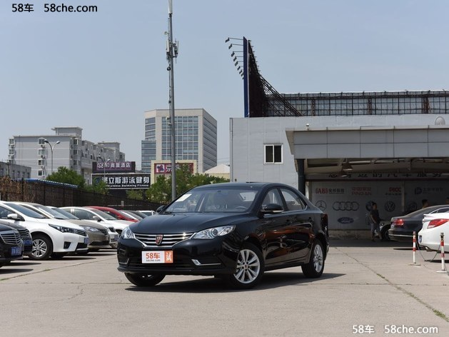 荣威360购车最高优惠8000元 可试乘试驾