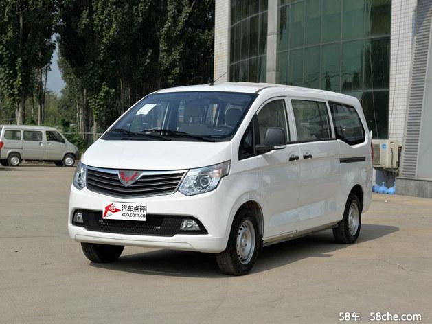金宇五菱征程全系车型优惠高达0.2万