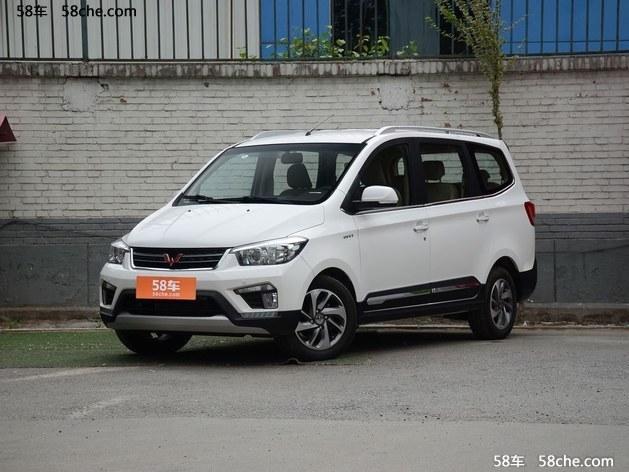 五菱宏光裸车报价 售4.18万起 欢迎试驾