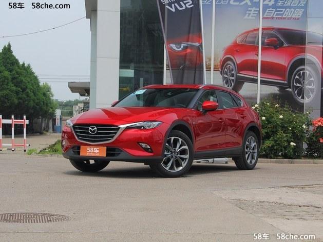 南京马自达CX-4全系平价销售 现车充足
