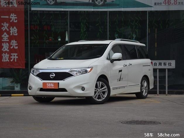 购买日产贵士送超值礼包 广州现车供应