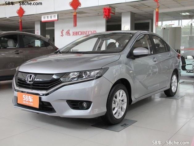 本田哥瑞长沙新低价 现车优惠达1.2万元
