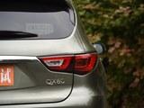 英菲尼迪QX60 2016款  2.5T Hybrid 四驱全能版_高清图5