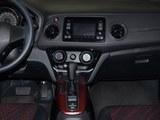 本田XR-V中控台