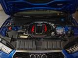奥迪RS 7发动机