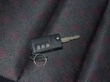 福美来钥匙