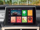 奔腾X40 2017款  1.6L 手动技术型_高清图3