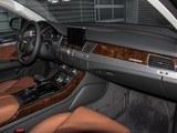 奥迪A8 2016款  A8L 45 TFSI quattro舒适型_高清图3