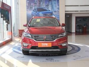 荣威RX5目前价格稳定 售价9.98万元起