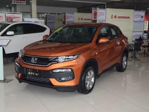 本田XR-V让利促销 限时优惠高达0.6万