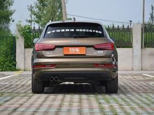 奥迪Q3衡阳最高优惠3.44万元 现车在售