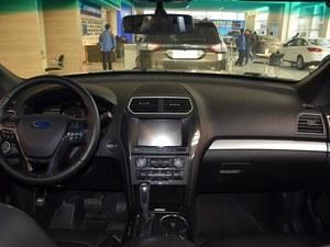 福特探险者  部分车型最高优惠8万元