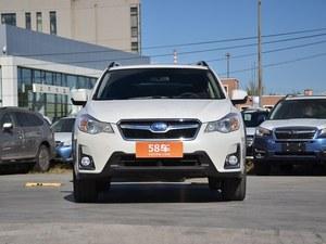 斯巴鲁XV长沙新低价 现车优惠高达1万元