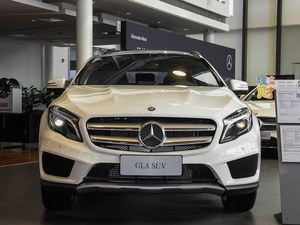 奔驰GLA现车报价 部分车型优惠2.1万元