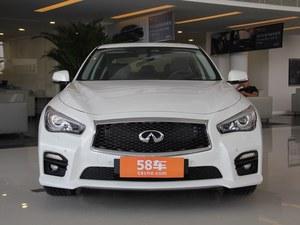 南京英菲尼迪Q50优惠高达4万 现车充足