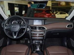 英菲尼迪QX30售价24.98万起 可试乘试驾