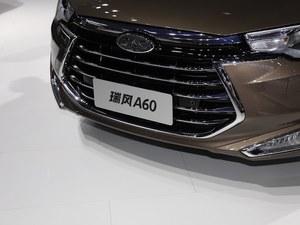 惠州 瑞风A60优惠多少钱 直降达1万元