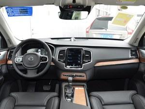 沃尔沃XC90最高优惠8万 提供试乘试驾