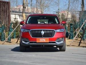 宝沃BX5上海报价 店内购车无优惠送礼包