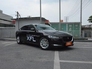 捷豹XFL店内现车供应 售价38.8万元起