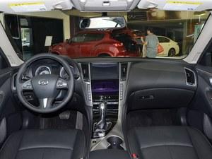 英菲尼迪Q50L最高让利5万 店内现车热销