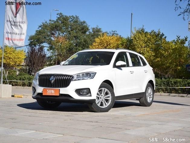 哈尔滨宝沃BX7部分现车销售 欢迎莅临