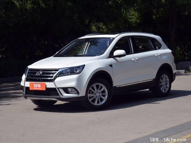 北汽幻速S6火热销售 郑州现车暂无优惠