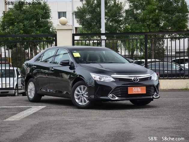 西安丰田凯美瑞现车优惠3万元 送挂牌