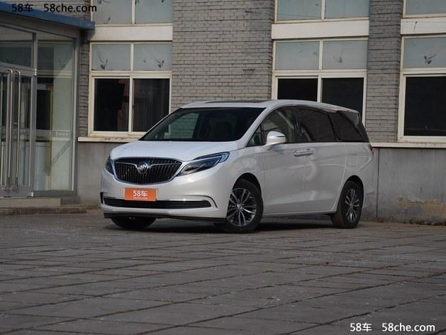 长春别克GL8最高优惠2.5万元 现车销售