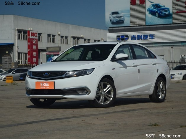 帝豪GL北京新报价 购车优惠达1000元