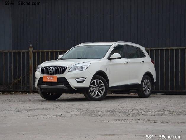 武汉北汽威旺S50最高优惠1万 店内现车