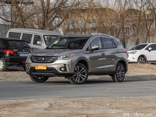 传祺GS4北京报价优惠4.85万元 现车充足