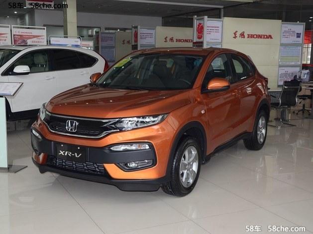 本田XR-V北京报价 购车现金优惠8000元
