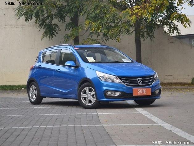 宝骏310平价销售7.08万起 郑州欢迎垂询