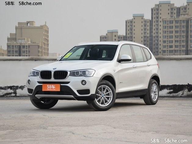 宝马X3(进口)近期惠达3.28万 现车充足