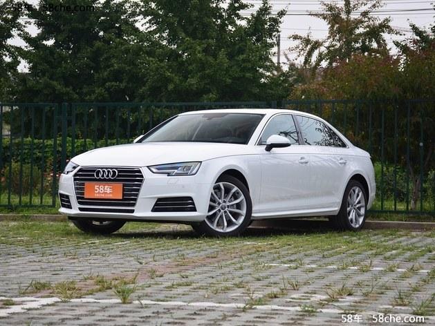 奥迪A4L衡阳平价销售 售价29.98万起