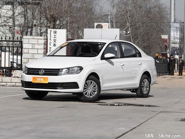 桑塔纳广州优惠多少 购车优惠1.3万元