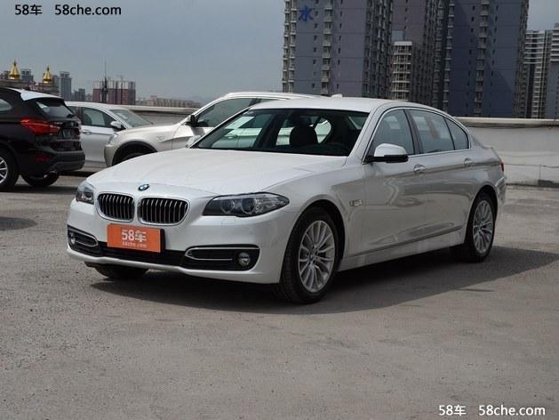 宝马5系现车促销 店内购车最高降17万元