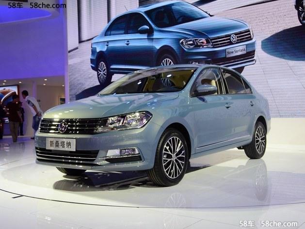 大众桑塔纳衡阳现金优惠1.1万 现车销售