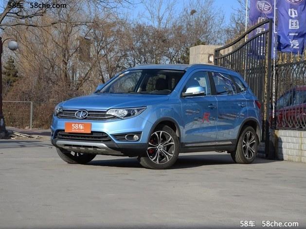 森雅R7目前售价6.69万元起 广州现车