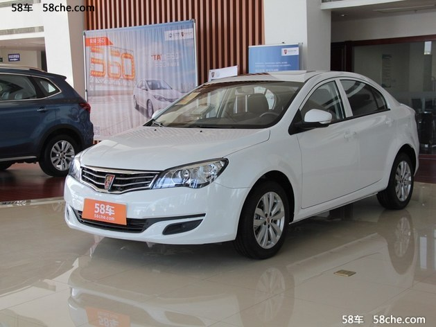 2015款荣威350杭州报价 优惠1.77万元
