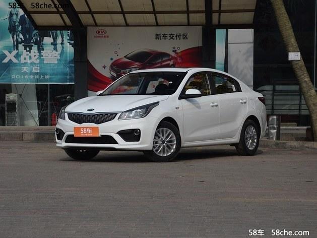 全新一代K2售价7.29万起 店内现车充足