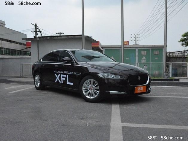 捷豹XFL西安售卖多少钱 现车优惠报价