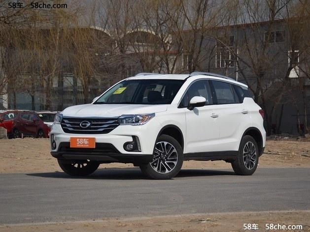 广汽传祺GS4多少钱  优惠高达1.45万元
