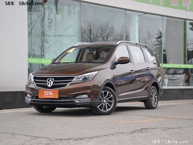沈阳宝骏730最新价格 售价8.98万元起