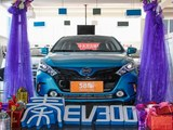 秦 2016款  EV300 旗舰型_高清图2