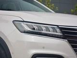 荣威RX5新能源 2017款  ERX5 EV400 电动互联至尊版_高清图3