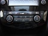 奇骏 2017款  2.5L CVT至尊版 4WD_高清图16