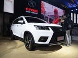 北汽幻速S7 2018款  1.5T 手动尊享型_高清图5