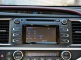 汉兰达 2017款  2.0T 四驱豪华版 7座_高清图15